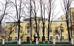Обучение в Литературном институте им. А.М.Горького в Москве