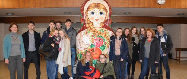 День русского языка для чешских школьников