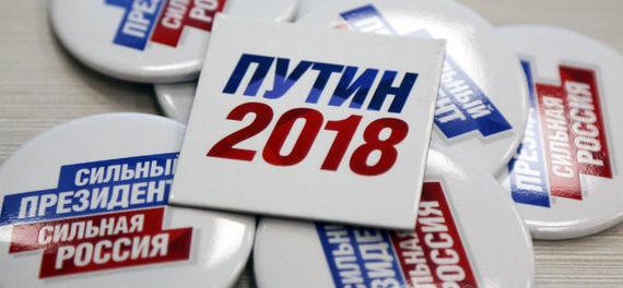 ВЦИОМ: на выборы собираются прийти более 80% россиян