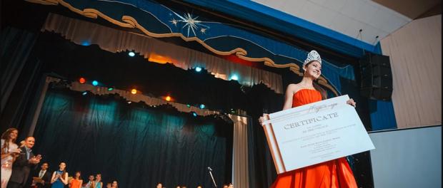 Международный фестиваль-конкурс моды, красоты, современного и фольклорного искусства «Открытая Сибирь»