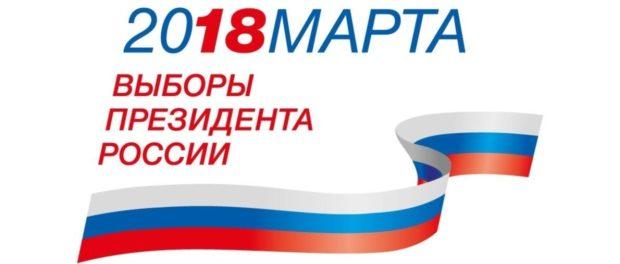 Как проголосовать гражданину РФ на территории иностранного государства