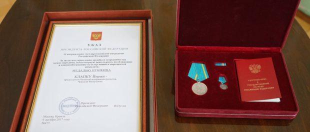 Medaile Puškina byla předána předsedovi České asociace rusistů Jiřímu Klapkovi