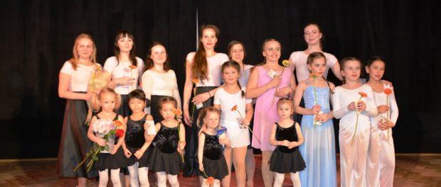 Концерт танцевальной студии «Империя танца» в РЦНК в Праге