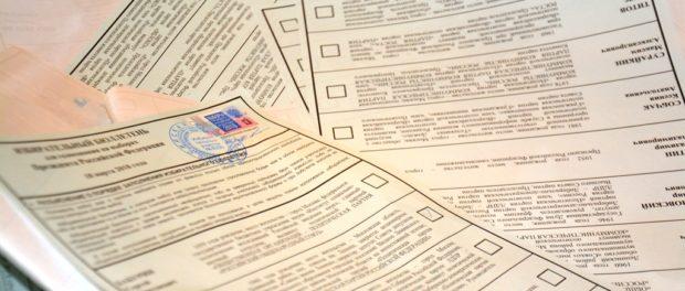 Выборы президента Российской Федерации прошли в Праге