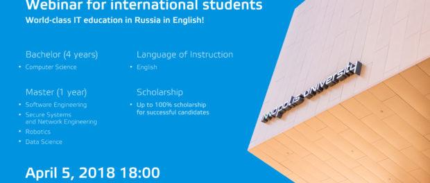 Онлайн презентация образовательных программ и грантов для иностранных студентов в Университете Иннополис