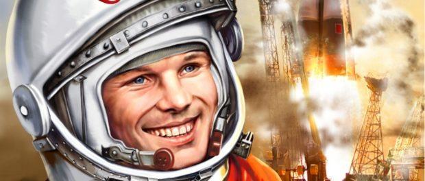 «Гагаринский урок» «Космос — это мы» продолжится в 2018 году