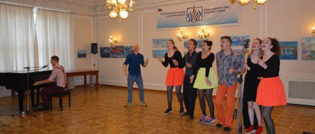 Выступление студентов Ярославского государственного театрального института в РЦНК в Праге