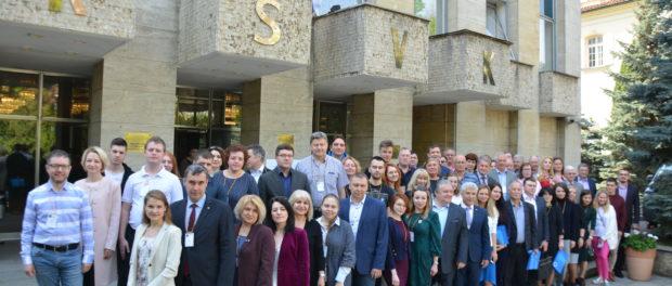 V Международная конференция «Информационные инновационные технологии» открылась в РЦНК в Праге