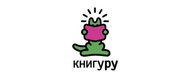 Второй сезон «КНИГУРУ» в Чехии!