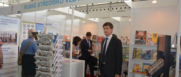 Международная  книжная  выставка-ярмарка «Мир книги 2018»