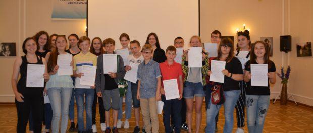 Единый детский международный диктант в РЦНК в Праге
