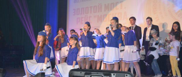Международный Фестиваль юных дарований  «Золотой мост. Рейс «Москва-Прага2018» в РЦНК в Праге