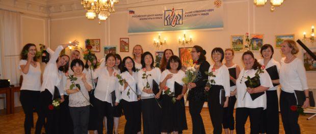 """Koncert mezinárodního ženského sboru """"Viva Voce"""" v RSVK v Praze"""