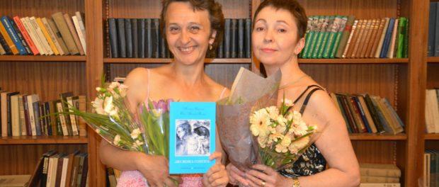 Презентация поэтического сборника «Два венка сонетов» в РЦНК в Праге