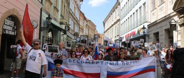 Шествие «Бессмертного полка» в Праге