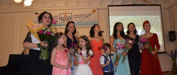 Вечер испанской и армянской музыки прошел в РЦНК в Праге