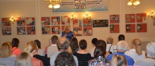 """Výstava """"Duše neznající míru . . . """" byla zahájena v RSVK v Praze"""