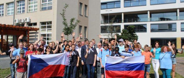 Первая Международная аэрокосмическая летняя школа «Вместе в космос» прошла в чешском городе Либерецм