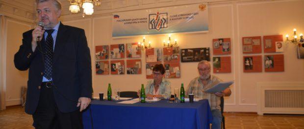 Заседание Чешского совета Чешско-русского общества в РЦНК в Праге