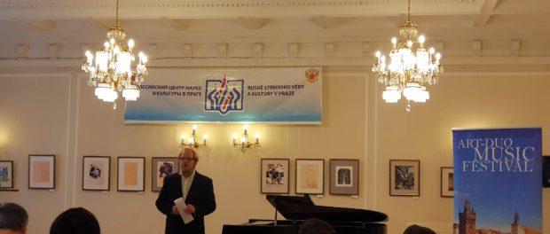 Концерт к дню рождения Ивана Моравца прошел в РЦНК в Праге