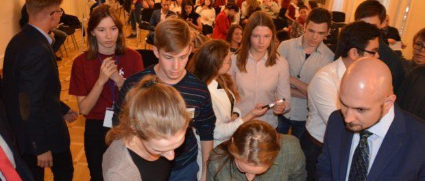 Первый международный молодежный форум-квест «Поколение будущего — молодость, энергия, инициатива!»
