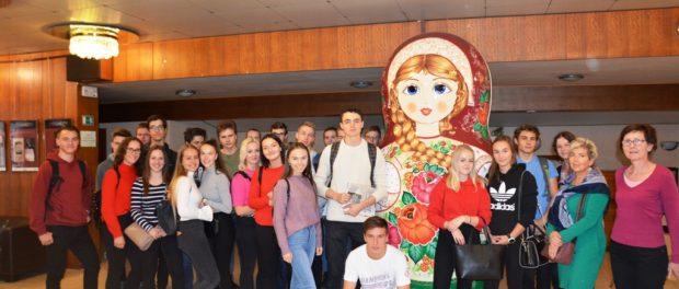 День открытых дверей для чешских студентов в РЦНК в Праге