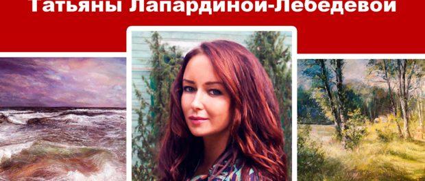 "Výstava obrazů ""Romantické Rusko. Moderní impresionismus"""