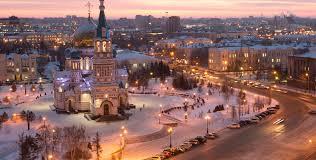 Zimní škola ruského jazyka a kultury na Omské státní univerzitě