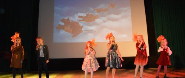 Концерт «Краски осени» в РЦНК в Праге