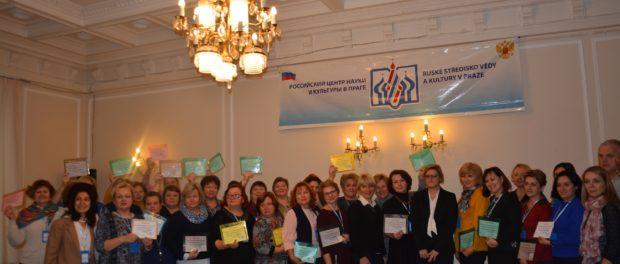 В Праге обсудили вопросы сотрудничества средних общеобразовательных учреждений России и Чехии