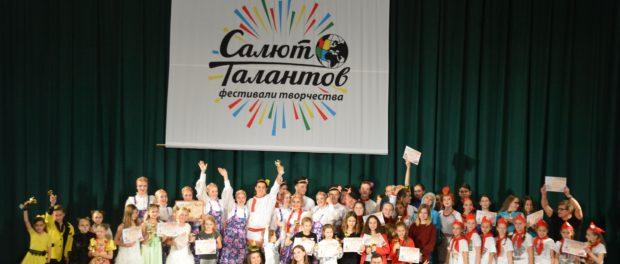 Фестиваль-конкурс «Очарование Богемии» прошел в РЦНК в Праге