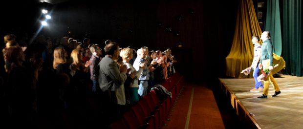На сцене РЦНК в Праге состоялась премьера российского спектакля «Я — Счастье»