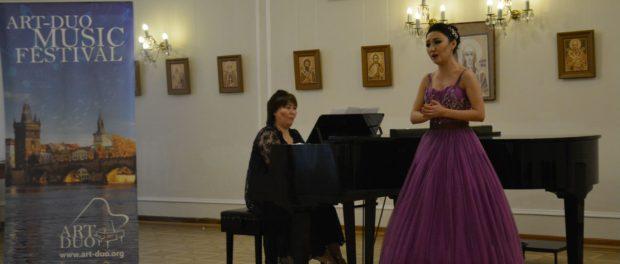 XV Международный молодежный музыкальный конкурс-фестиваль «Музыкальные сезоны в Праге» прошел в РЦНК в Праге