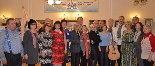 Фестиваль «Славянские традиции» открылся в РЦНК в Праге