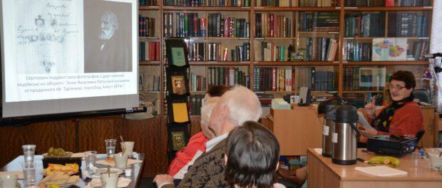 Литературный вечер к 200-летию со дня рождения И.С.Тургенева прошел РЦНК в Праге
