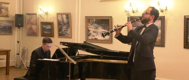 Концерт ко Дню народного единства прошел в Праге