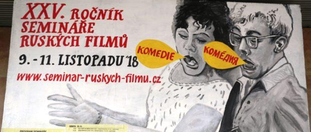 XXV. jubilejní festival ruských filmů na jižní Moravě