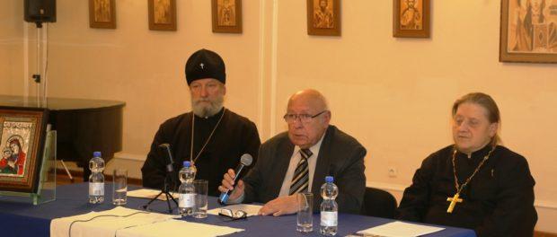 Круглый стол «Судьба Византийской империи» прошел в РЦНК в Праге