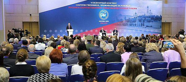 Владимир Путин утвердил новую Концепцию миграционной политики