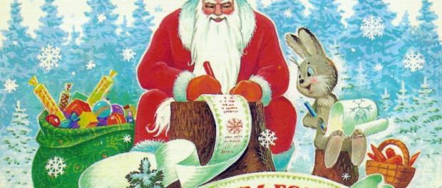 Новогодние спектакли и Ёлки в РЦНК в Праге!!!