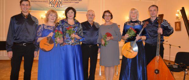 Koncert souboru ruské lidové hudby KaliNA-ART v RSVK vPraze