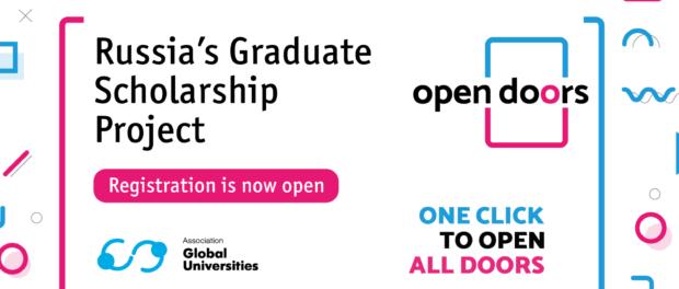 Druhá mezinárodní olympiáda pro absolventy magistratury Open Doors: Russian Scholachip Project Asociace Globalní univerzity
