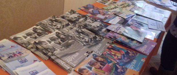 Третья конференция издательства «Клетт» для преподавателей русского языка основных и средних школ Чешской Республики