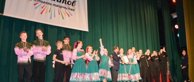 XVI Фестиваль-конкурс «Очарование Богемии» прошел в РЦНК в Праге