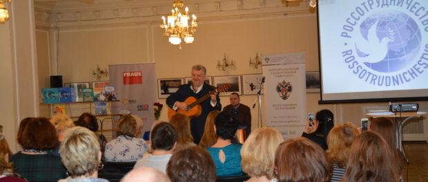 Всечешский семинар для русистов прошел в РЦНК в Праге