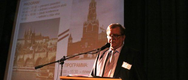 Перспективы экономического сотрудничества Чехии и России обсудили в РЦНК в Праге