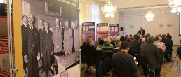 Mezinárodní vědecká konference věnovaná 80. výročí začátku Druhé světové války byla zahájena v RSVK v Praze