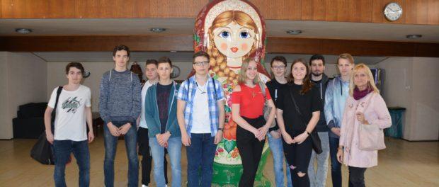 День открытых дверей для студентов спортивной гимназии из города Кладно