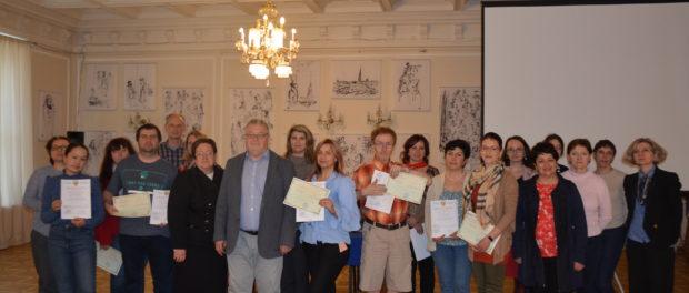Курсы повышения квалификации для преподавателей русского языка в РЦНК в Праге