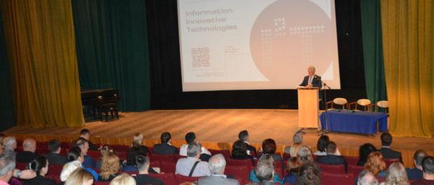 Международная научно-практическая конференция «Информационные Инновационные Технологии»